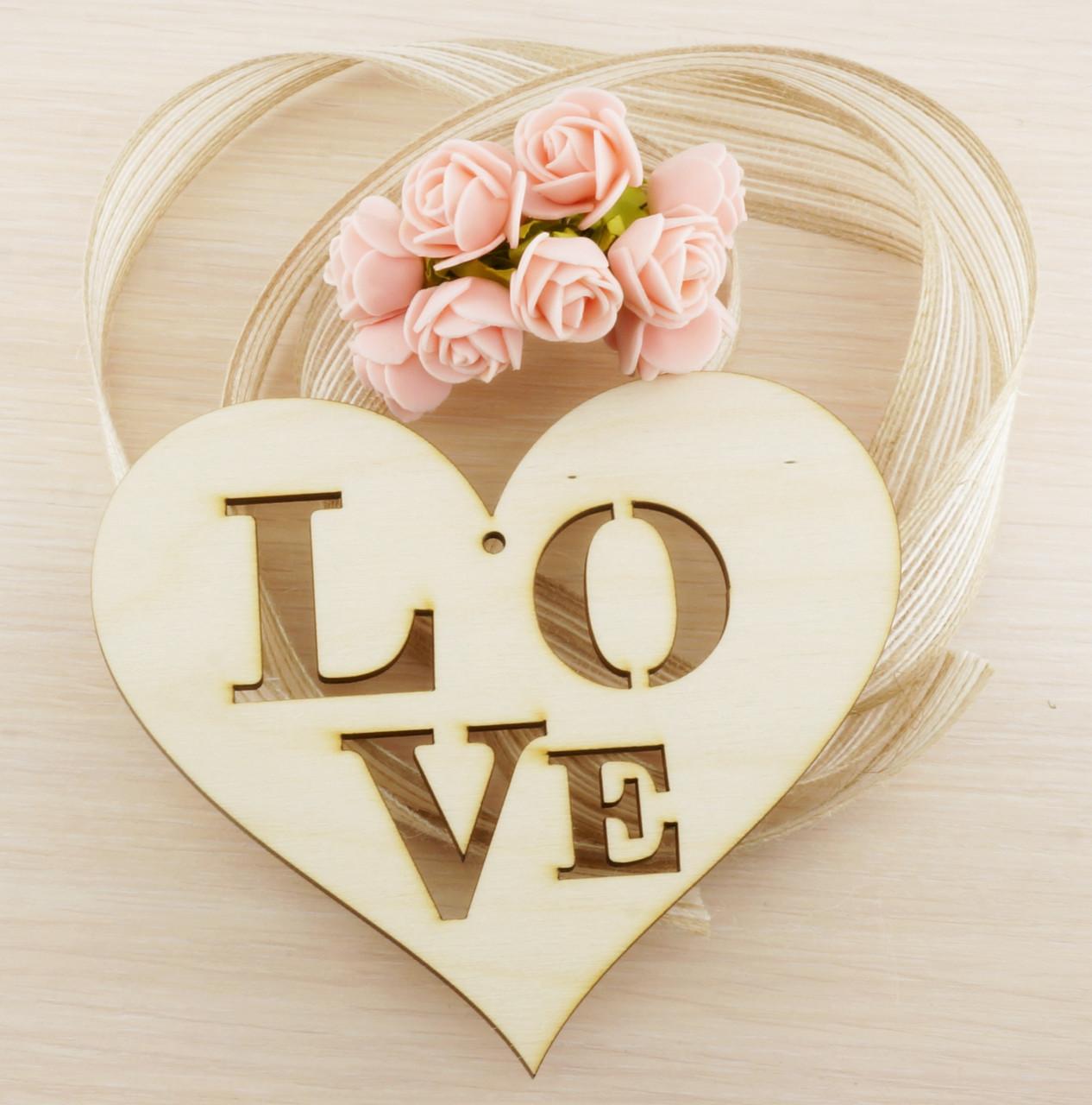 Сердце LOVE Фанера 4Х130Х150 мм   (товар при заказе от 200 грн) - магазин-студия Цацки в Чернигове