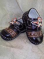 """Туфли для маленького мальчика """"ДианТон""""(черный) р-р 20"""