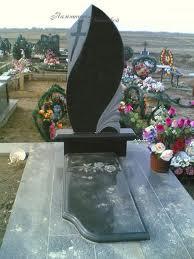Пам'ятники одинарні Житомир (Зразки №237)