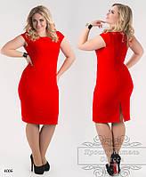 Платье 4006 /УС