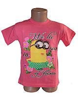 Классная футболка для девочки (от 3 до 7 лет)