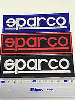 Нашивка sparco ( спарко )