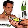 Триммер Микро Тач Макс Micro Touch Max