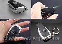 Зажигалка в Виде Ключа BMW Mercedes