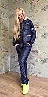 Женский зимний спортивный костюм с капюшоном