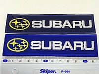 Нашивка Subaru ( субару)