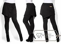 Женские стильные брюки с юбкой большого размера