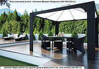 Балдахин, шатёр, палатка, тент, павильон, навес, мебель для сада, мебель для ресторана, мебель для бассейна