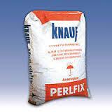 Клей для гипсокартона Knauf Perlfix, 15 кг Винница