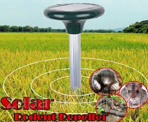 Отпугиватель Кротов Solar Repeller