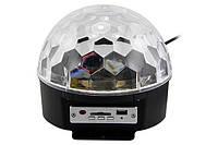 Светодиодный Диско Шар MP3 с Флешкой и Пультом