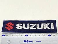 Нашивка Suzuki ( сузуки )