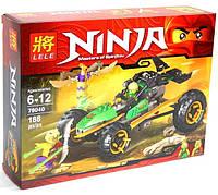 Конструктор Ninja Рейдер джунглей 79040