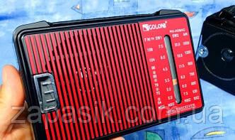 Радиоприемник Golon RX A 08 Радио