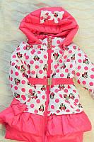 Детская Куртка на девочку Мини розовая от 2-5 лет