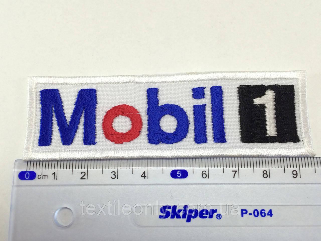 Нашивка mobil1 ( мобил1)