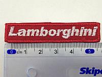 Нашивка Lamborghini ( ламборджини) small