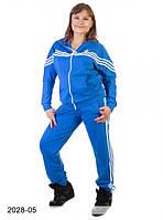 Большой женский спортивный костюм