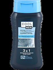 """Гель-шампунь 3 в 1 ULTRASENSITIVE TM """"Cool men"""" 250мл"""