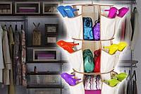 Подвесной Органайзер Карусель для Обуви и Одежды