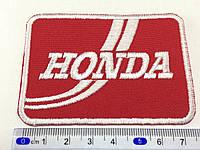 Нашивка Honda ( хонда )