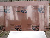 Лист алюминия с полимерным покрытием 0.58 мм.1000x2000мм.6 цветов по RAL