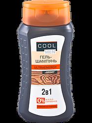 """Гель-шампунь ULTRAENERGY TM """"Cool men"""" 250мл"""