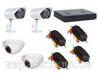 Комплект Видеонаблюдения DVR KIT AHD 7904
