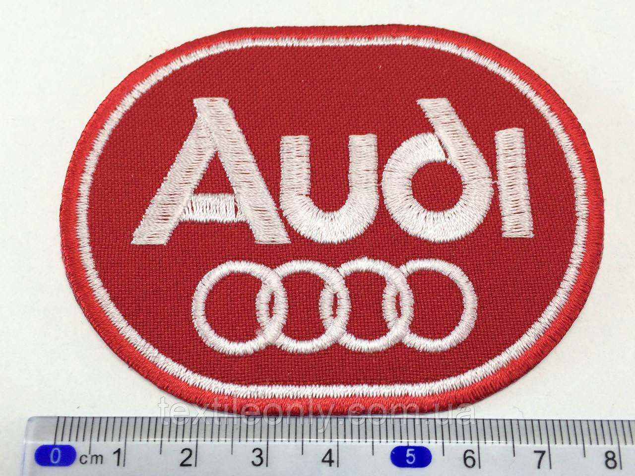 Нашивка Audi ( Ауді)