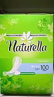 Гигиенические прокладки Naturella (Натурелла) ежедневные лайт 100 шт.
