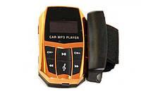 FM Трансмиттер Модулятор 205 для Авто MP3