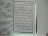 Пилип Орлик. Конституція, маніфести та літературна спадщина. Вибр. Твори (б/у)., фото 6
