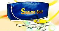 Пояс для Похудения Sauna Belt Сауна Белт