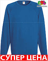 Мужская кофта, свитер, реглан Легкая Цвет Ярко-Синий Размер S 62-138-51 S