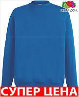 Мужской свитер кофта легкая приталеная классическая Цвет Ярко-Синий Размер S 62-156-51 S