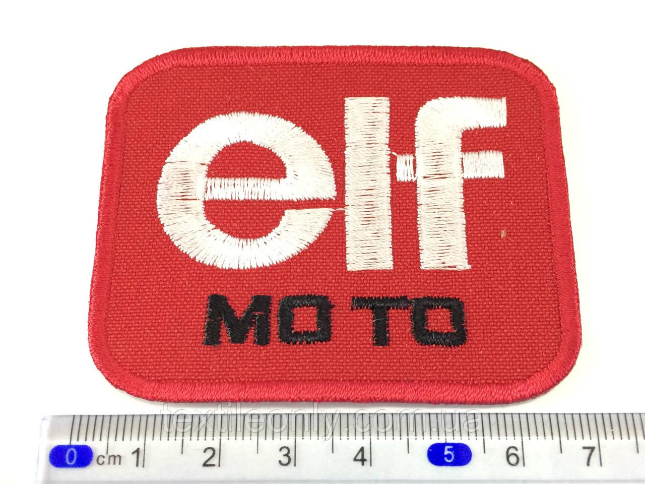 Нашивка elf moto ( эльф мото  )