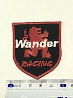 Wander racing ( вандер рейсинг  )