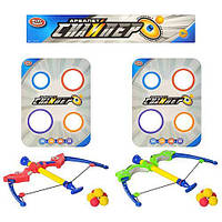 Детский арбалет Play Smart с мягкими пульками 7079