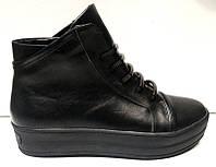 Ботинки женские черные стильные Uk0184