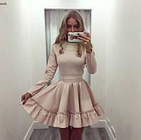 Женское платье креп-дайвинг с длинными рукавами