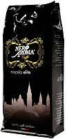 Кофе Nero Aroma Elite 1кг зерновой - Кофе Неро Арома оптом и в розницу Coffeeopt