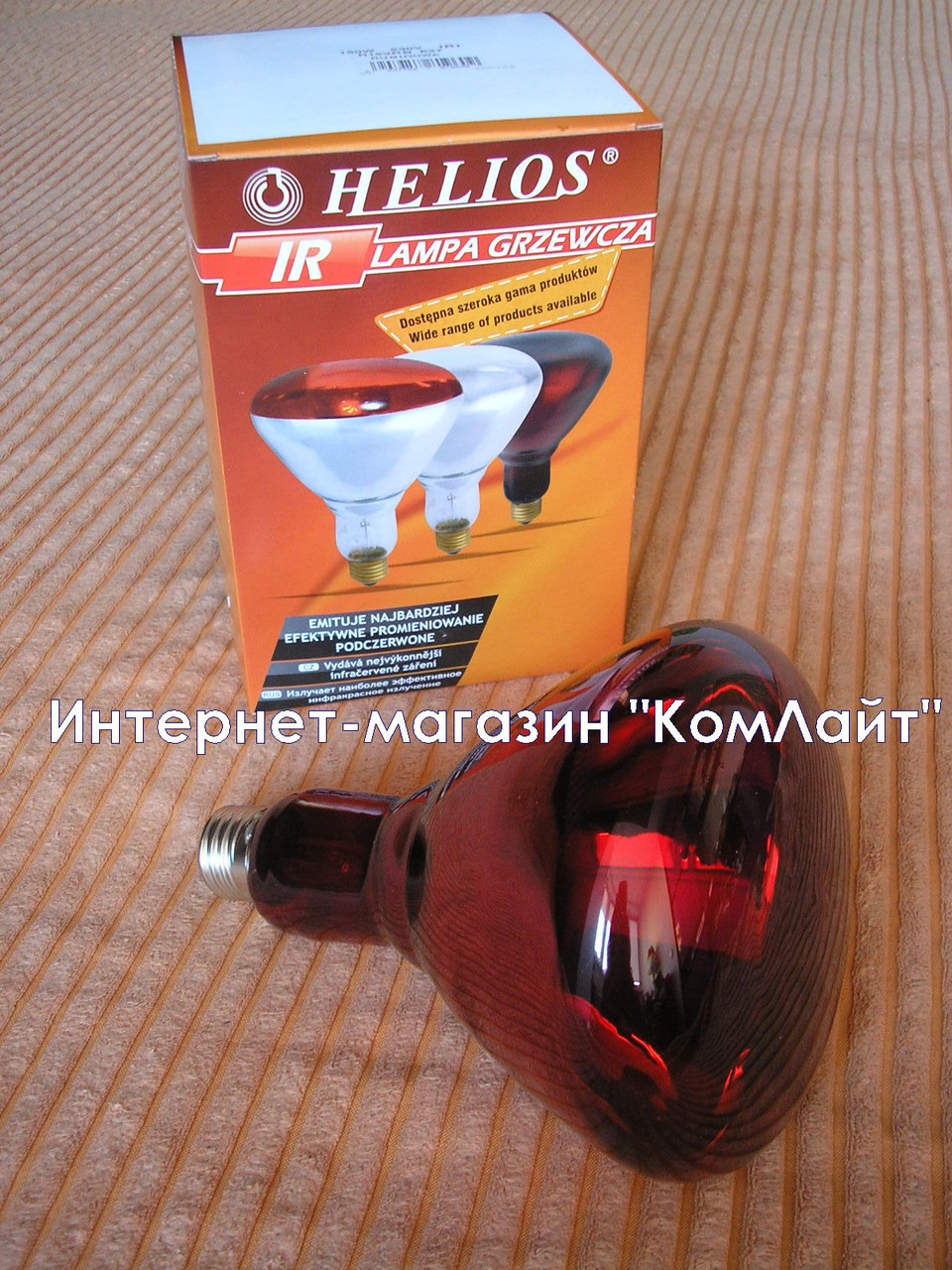 Лампа инфракрасная HELIOS 175W 230V E27 (Польша)