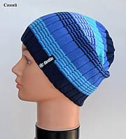 Красивая полосатая цветная вязанная шапка Синий