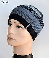 Красивая полосатая цветная вязанная шапка т. серый