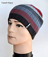 Красивая полосатая цветная вязанная шапка серый+бордовый