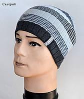 Красивая полосатая цветная вязанная шапка св. серый