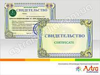 Удостоверения, грамоты, сертификаты, дипломы, пропуска