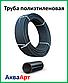 Труба полиэтиленовая черн/син PN 6 90, фото 2