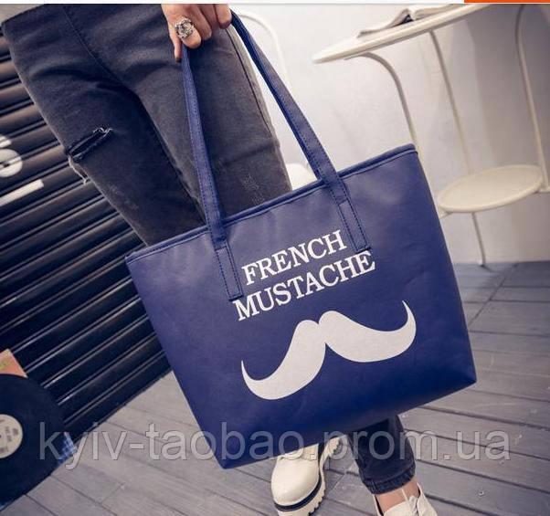 Сумка French Mustache синяя