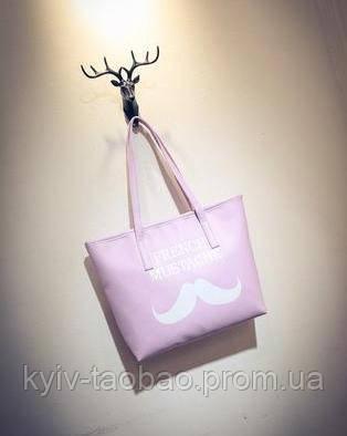 Сумка French Mustache розовая
